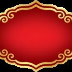 logo blanco blancanieves