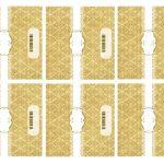 Kit Imprimible Boda dorado 13